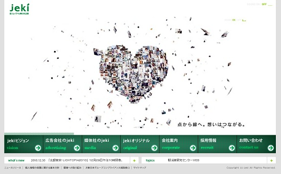 30 Beautiful and Creative Ad/Marketing Agency Websites