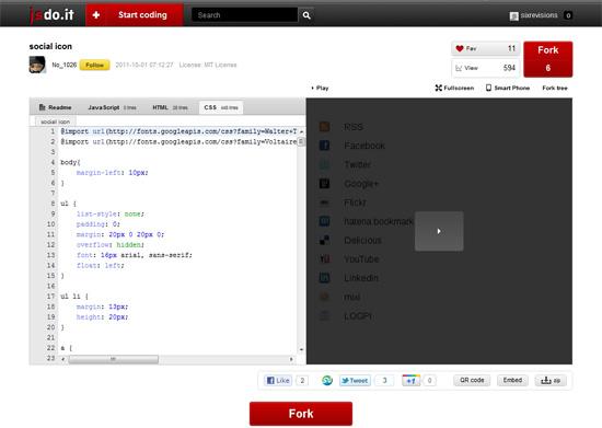 jsdo.it sandbox tool