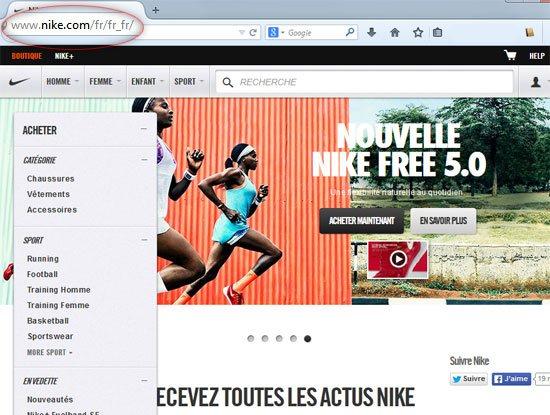 Nike.com (France)