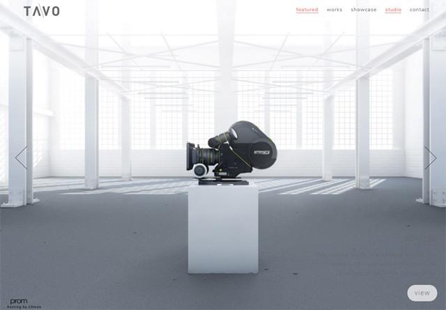 Screenshot of a clean website: TAVO