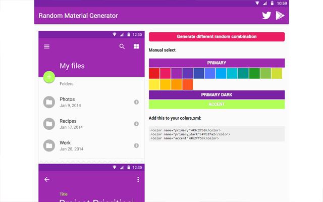 Random material generator example