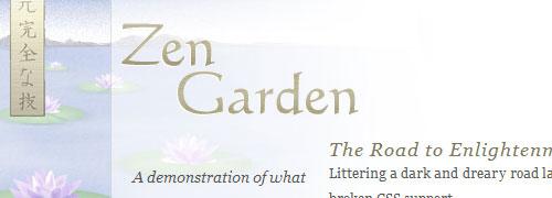 css Zen Garden - screen shot.