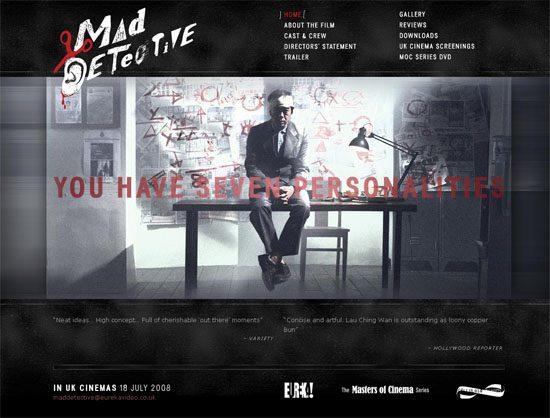Mad Detective - screen shot.