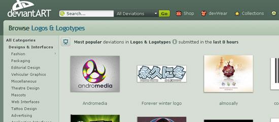 Logos & Logotypes on deviantART - screen shot.