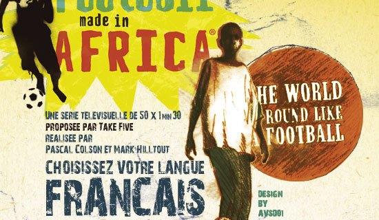 Football made in Africa - screen shot.