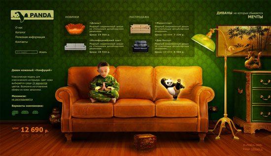 Panda Sofa