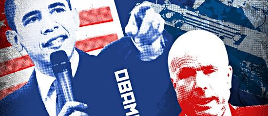 Constructivist Propaganda Poster