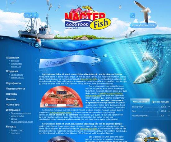 Fish Trading Company