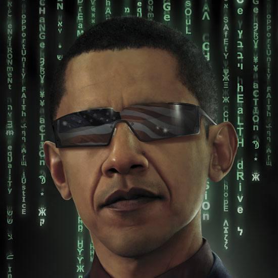 Obama by Vincent Hie
