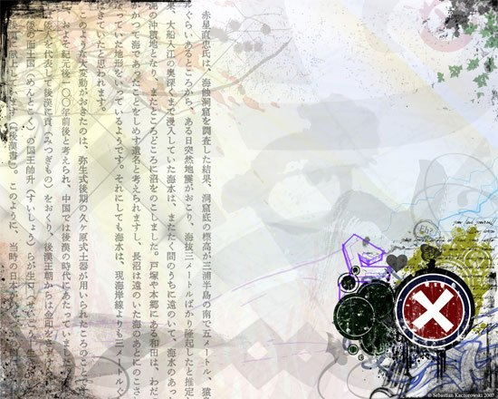 Grunge Wallpaper - Mk 1