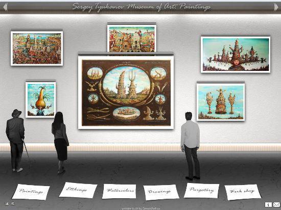 Sergey Tyukanvo's online gallery