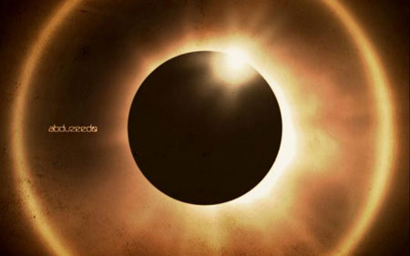 Very Easy Heroes Eclipse in Photoshop