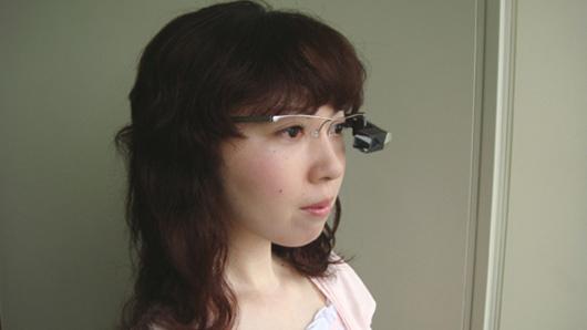 Wearable Retinal Display