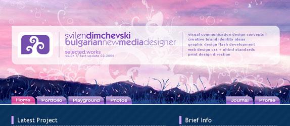 Dimchevski.com - http://dimchevski.com/
