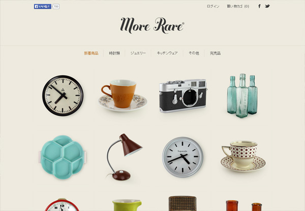Online shop example: More Rare