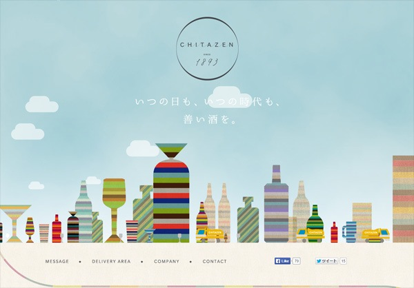 Web design in Japan - chitazen.co.jp