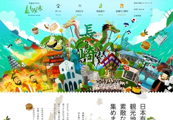 Web design in Japan - mominoki-g.com