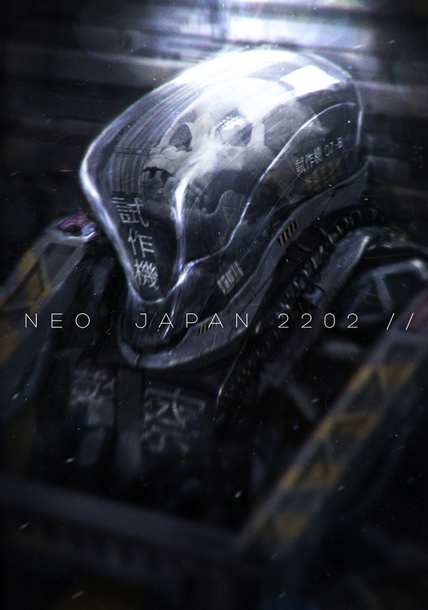 image_03_neo_japan