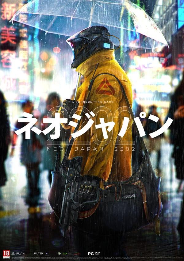 image_06_neo_japan