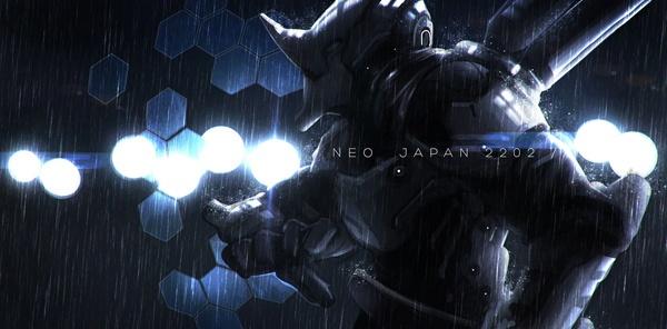 image_07_neo_japan