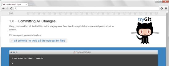 Interactive Git Tutorials
