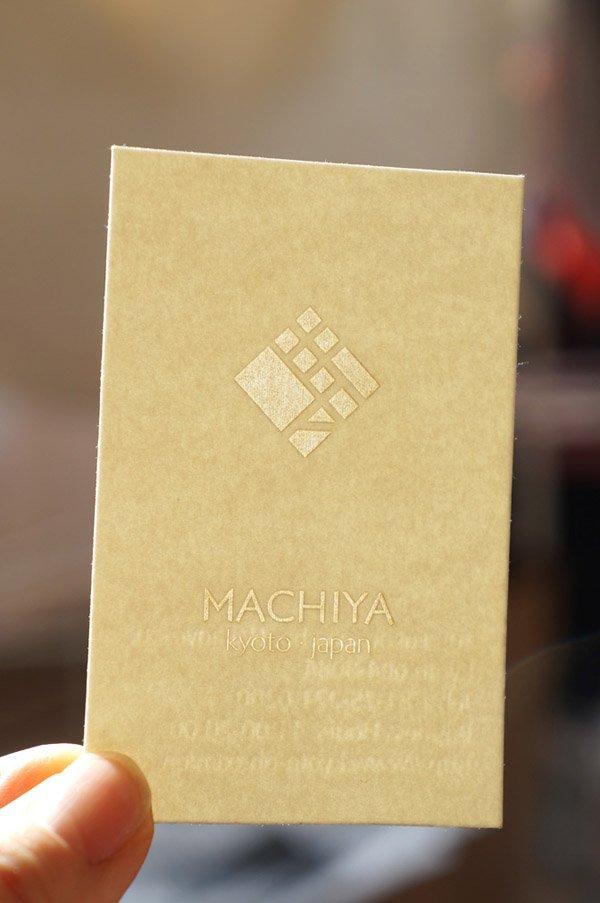 image_16_machiya