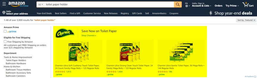 Amazon PPC:赞助商品牌示例
