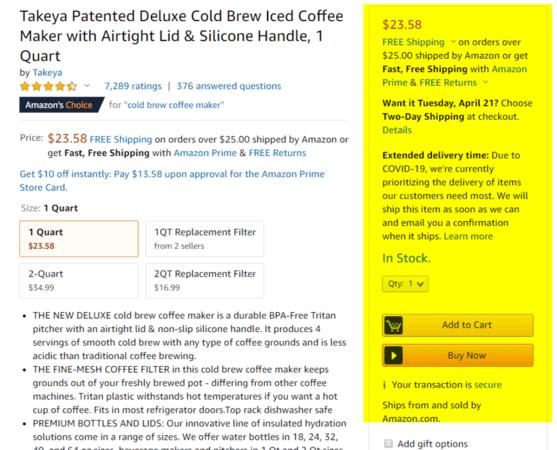 亚马逊咖啡机购买盒