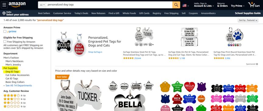 Amazon Custom:产品类别示例