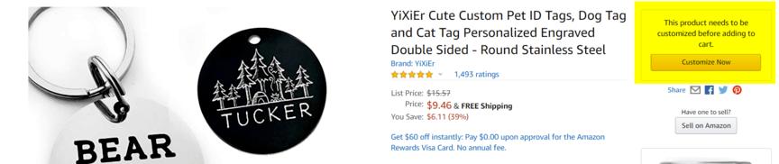 Amazon Custom:产品清单示例