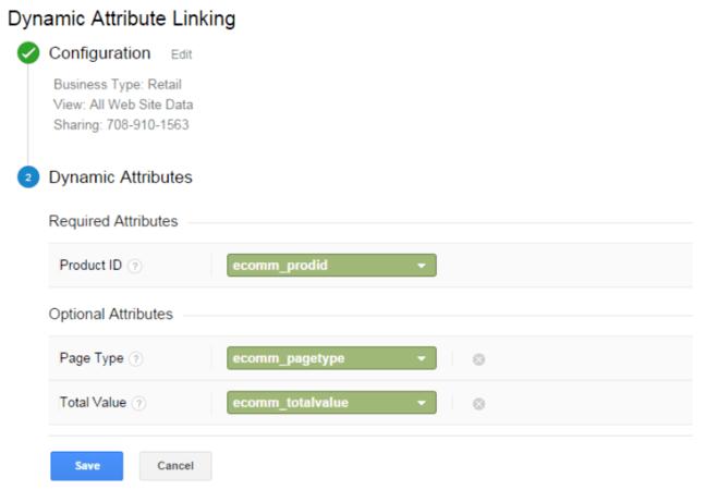 Google动态再营销:属性链接示例