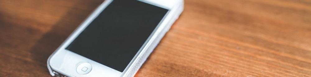Google AdWords Mobile App Remarketing